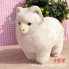 simulation white goat toy fur&polyethylene sheep model toy five sizes choices, home ornament,Christmas gift g5566