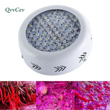 72 LED UFO Grow Light growing Lamp 216w Full Spectrum indoor greenhouse UV for Plant flowers garden hydroponics system Lighting