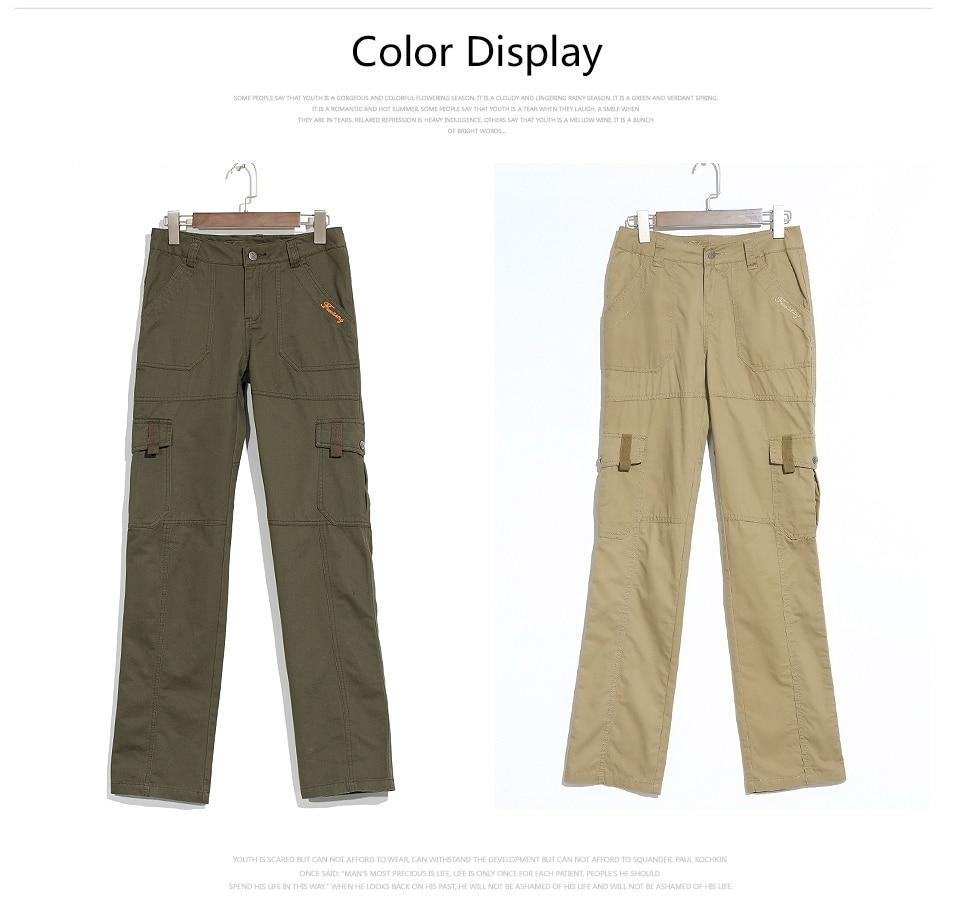 women pants (2)