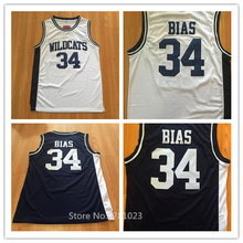 Throwback Len Bias Jersey #34 Maryland Wildcats College Basketball Jersey Mens Cheap Black White Vintage Sewn Shirt