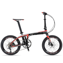 Ultra - light carbon fiber folding bike bike urban cycling 20 - inch oil disc brake variable speed cycling