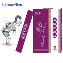 2boxes=12pcs waist pain Magnetic plaster from back pain orthopetic pain relief plaster intercostal neuralgia sciatica plaster(China)