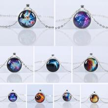 TOMTOSH 2016 New Hot sale vintage necklace galaxy glass pendant plated chain necklace wonderful gift free shipping(China)