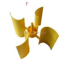 Mini Wind Turbine Blade Vertical Axis Micro-generator Blades Small Set New #S018Y# High Quality