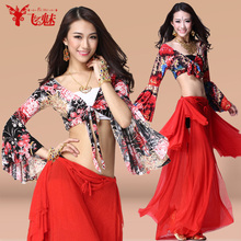 New products egypt belly clothes women indian dance gypsy costume glass silk color big horn sleeves top+ears skirt 2pcs/set