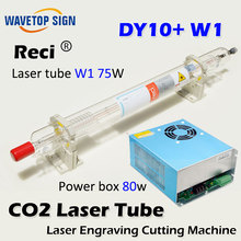 RECI Laser tube W1 75w +power box 80w length 1050mm diameter 80mm use for co2 laser mark machine(China)