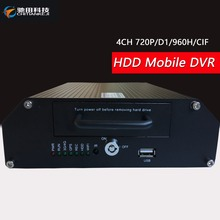 bus/truck/trailer with 4 channel cameras support AHD and analogue video format CIF/D1/AHD 720P 1TB 4ch mdvr(China)