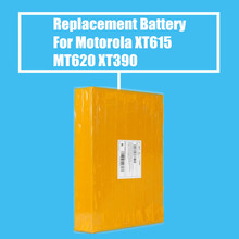 10Pcs/Pack Replacement Battery 1390mah For Motorola MT620 XT390 XT319 XT615 High Quality(China)