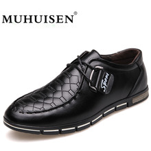 MUHUISEN Brand New Men Leather Casual Shoes Spring Autumn Breathable Lace-Up Man Shoes Comfortable Business Flats Sports Shoes(China)