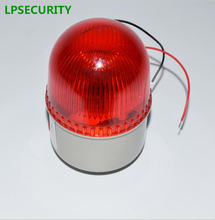 LPSECURITY waterproof gate opener motor alarm flashing lamp light with sound siren for swing sliding garage factory gate door(China)