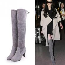 Women ladies suede over the knee thigh high block heel lace the tie back boots