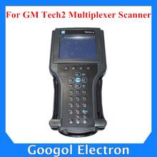 Main Unit For GM Tech2 Multiplexer Scanner for GM Tech2 Diagnostic Tool for GM Tech2 Scanner For GM tech 2