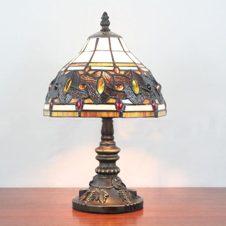 8 Inch Brown Glass Table Lamp Cafe Bar Restaurant Table Lamp Study Bedroom Bedside Light Tiffany Vintage Bedside Lamps<br><br>Aliexpress