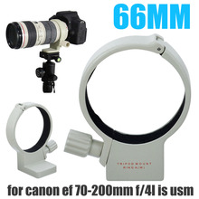 Buy Mayitr 1pc 66mm Metal Tripod Mount Collar High Tripod Mount Ring Canon EF 70-200mm f/4L IS USM White for $7.23 in AliExpress store