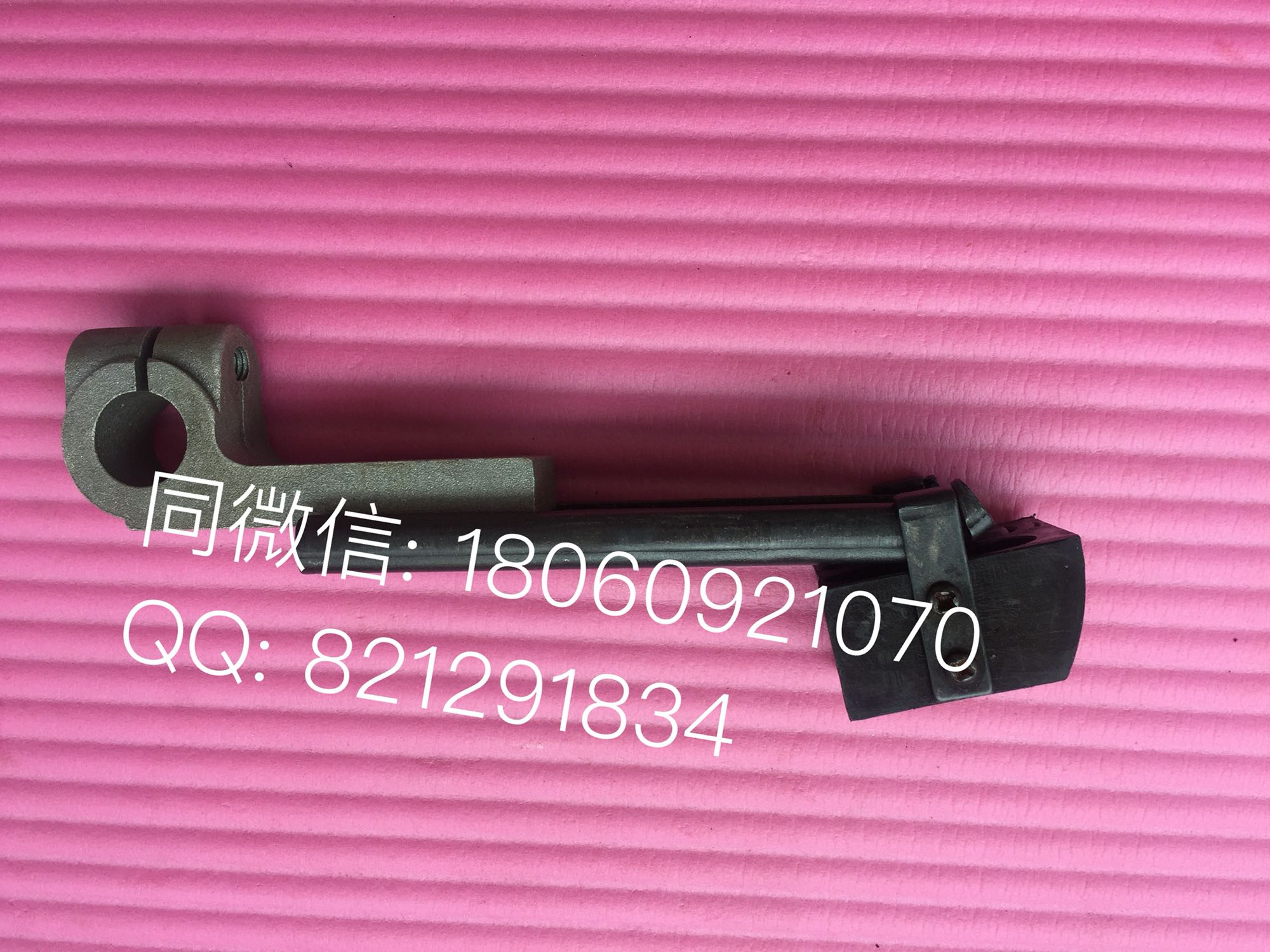 offset printing parts<br><br>Aliexpress