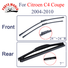 Combo Front And Rear Wiper Blades For Citroen C4 Coupe 2004-2010,Windscreen rubbers Wipers Car Accessories