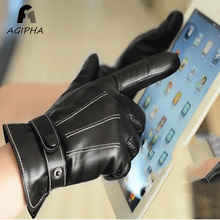 Men Leather Gloves Black Touch Screen Mittens Winter Thickened Quality Ultra Supple Lining Glove 2017 New Design Type R001(China)