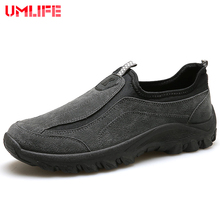 UMLIFE Hiking Shoes Men Non-Slip Breathable Outdoor Slip-On Sneakers Male Waterproof Mountain Hiking Shoes Sports Climbing Shoes(China)