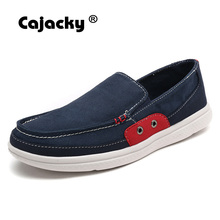 Cajacky plus size 11 10.5 10 boat shoes men autumn blue casual canvas shoes male slip on shoes spring lazy shoe hombre zapatos(China)