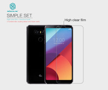 Buy NILLKIN lg g6 screen protector 5.7 inch Super HD Clear & Matte screen protector lg g6 screen cover film g6 lg for $6.99 in AliExpress store