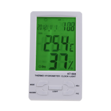Indoor/ Outdoor Digital LCD Thermometer Hygrometer Temperature Humidity Met with Humidity Memory Function Night light function