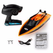 New Arrival RC Boat 3323 2.4GHz Mini Radio Control Electric Racing Boat RTR Remote Control Summer Boats Toys