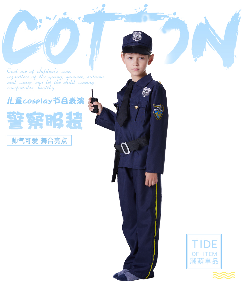 Cappello ABITO FANTASIA RAGAZZI Uniforme Polizia Uomo Kids Costume Vestito bambino Poliziotto