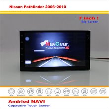 Car Android GPS Navigation System For Nissan Livina Urban / Pathfinder R51 2006~2011 Radio Stereo Multimedia Video No DVD Player