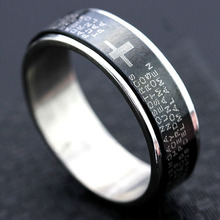MMS Bible Lord's Prayer Cross Ring Etched Carving Engraved Stainless Steel Rings Fashion Religious Jewelry Wholesale