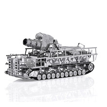 Railway Gun Tank Model 3D laser cutting Jigsaw puzzle DIY Metal model Nano Puzzle Kids Educational Puzzles Toys for Children