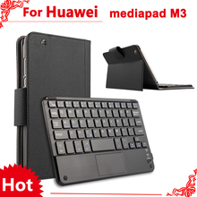 "For huawei mediapad M3 8.4"" case Wireless Bluetooth Keyboard Case For huawei mediapad M3 BTV-W09 BTV-DL09 Keyboard case cove(China)"