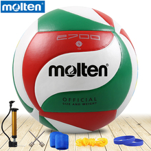 original molten volleyball V5M2700 NEW Brand High Quality Genuine Molten PU Material Official Size 5 size 4 volleyball(China)