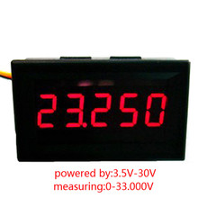 1 PC New Red LED 5 Digit DC 0-4.3000-33.000V Digital Voltmeter Voltage Meter Car Panel(China)