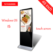 49 inch advertising totem display kiosk touchscreen Windows I5 exhibition kiosk remote advertising display digital signage(China)