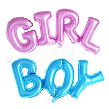 Large Ligatures Link Boy Girl Letter Ballon Connected Boy And Girl Foil Balloons Wedding Baby Birthday Party Decor Helium Globos