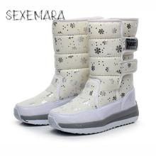 Female Boots Thickening Thermal Waterproof Snow Boots Cotton Boots Tube Outdoor Snow Shoes Fashion Shoes 2016 New