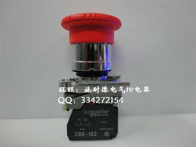 Push button switch XB4 Series XB4BS542 XB4-BS542<br>