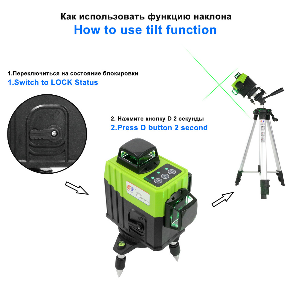 Kaitian Laser Level MG3D5L OUTDOOR