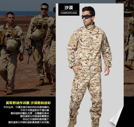 US Army Navy Desert Digital Uniform Paintball Suit Set Hunting Combat Camouflage Uniform Tactical Military Army Suit<br>