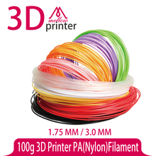 100g 3D Printer PA(Nylon) Filament 1.75 MM / 3.0 MM 100g ABS PLA PA PVA HIPS for MakerBot Flash Forge