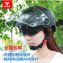 2017 YOHE Summer Double lens Motorcycle helmet YH-365Half face electric bicycle helmets Uv protection Unisex FREE SIZE