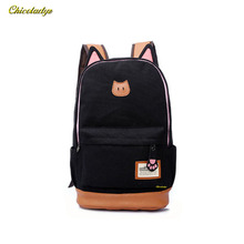 CCHICOLADYZ Women backpack ms kawaii canvas and colorful bags female leisure bag large bag Students general package solid cz40