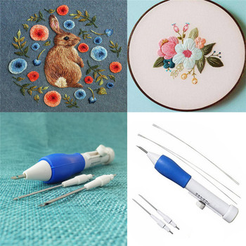 Magic Embroidery Needle Weaving Tool Fancy 1xEmbroidery Pen