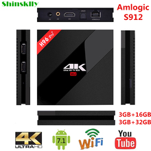 Shinsklly H96 PRO+ Smart TV box Android 7.1 Amlogic S912 Octa core RAM 3GB+32GB Android tv box WIFI 4K Media Player SET TOP BOX(China)