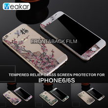 3D Relief china Flower 4.7for iPhone 6 Case Tempered Glass Film Screen Protector For Apple iPhone 6 iPhone6 Phone