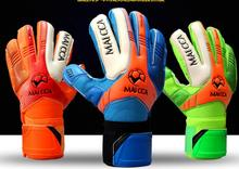 children's football goalkeeper gloves latex non-slip kids football goalkeeper goalkeeper longmen gloves with protection means