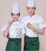 bamboo picture short sleeve chef uniform white restaurant waiter uniform chef clothing summer chef clothes waiter work wear