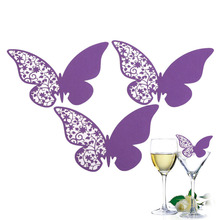 50 Pcs Butterfly Place Escort Wedding Party Wine Glass Paper Cards Purple