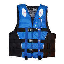 Polyester Adult Life Vest Jacket Swimming Boating Ski Drifting Life Vest with Whistle M-XXXL Sizes Water Sports Man Women Jacket(China)