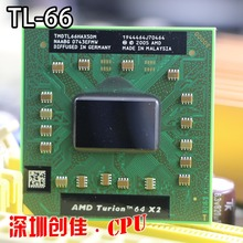 Shipping free AMD cpu laptop Turion TL-66 CPU 1M Cache/2.3GHz/Socket S1/Dual-Core Laptop processor tl66 TL 66
